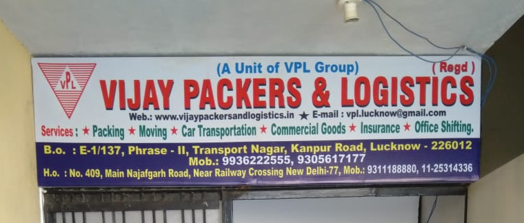 Packers And Movers In Jankipuram