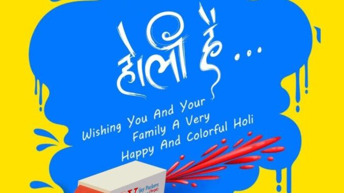 Wish You Very Happy Holi