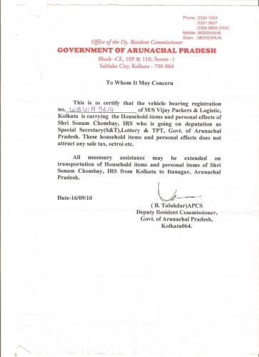 Arunachal Govt